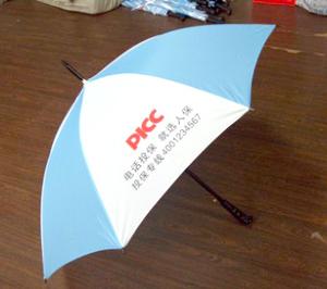 PICC直杆伞五指纹手柄