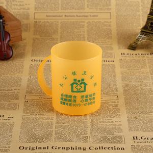 广告塑料漱口杯