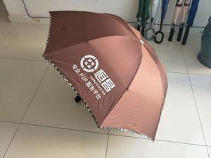 恒昌折叠伞