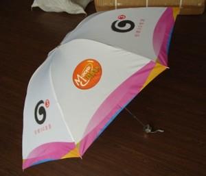 动感地带G3折叠伞