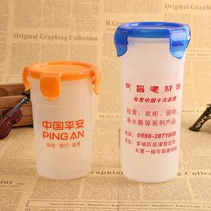 广告塑料杯