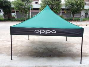 OPPO帐篷