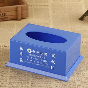 广告纸巾盒